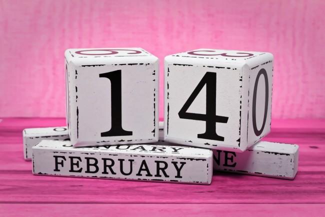 14 Şubat Sevgililer Günü / Aziz Valentin Günü