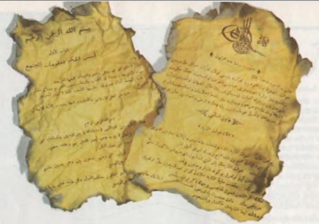 İslam'da Temel Hak Ve Hürriyetler