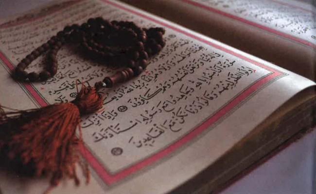 Kur'an Niye Bu Kadar Kalın?