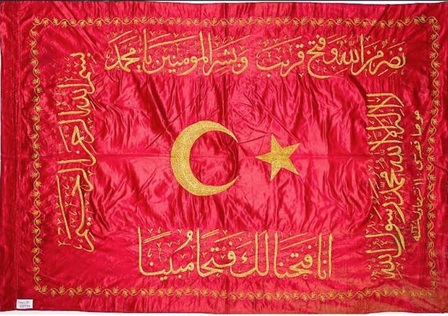 Kutsala Saygısızlık Edene Osmanlı Tokadı!