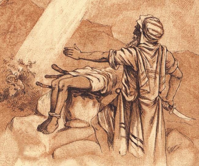 Hz. İbrahim'in Bıçağı