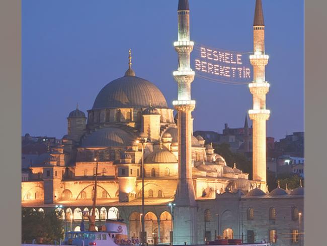 Ramazan ve Bereket