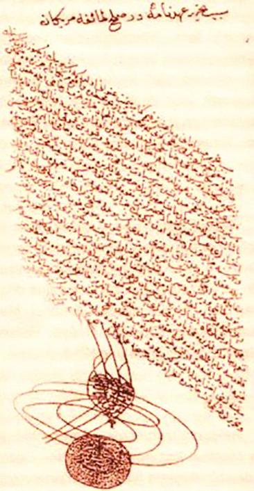 ABD, Osmanlı Devletine Vergi Ödedi / ABD'nin Yabancı Dilde İmzaladığı Tek Anlaşma Türkçe