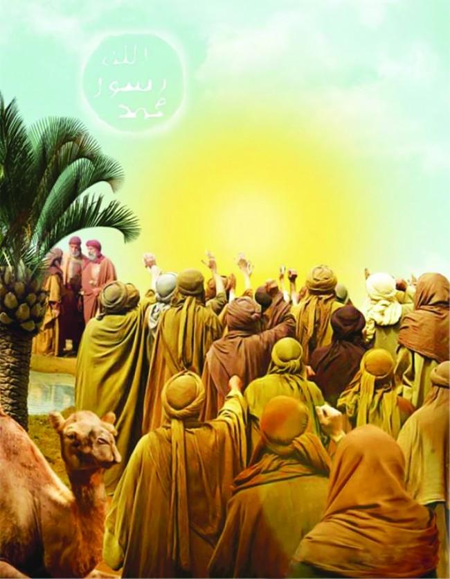 Sıradışı Bir Nesil: Ashab-ı Kiram