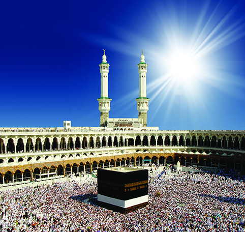 Hz. Muhammed'in (asm) Ayrıcalıklı Özellikleri