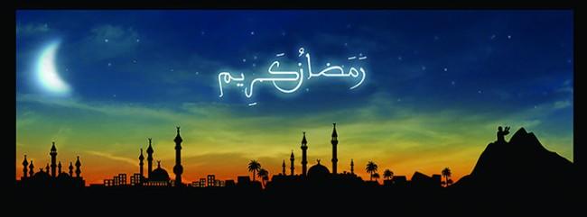 Büyükler için Ramazan günlüğü ve bülteni