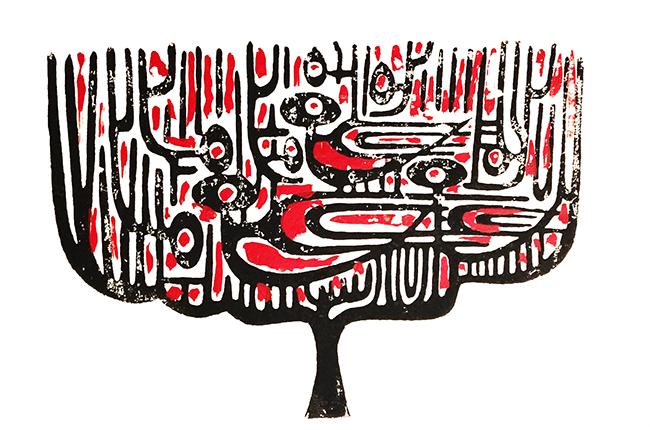 Türk Sanatından Bir Bedri Rahmi Eyüboğlu Geçti