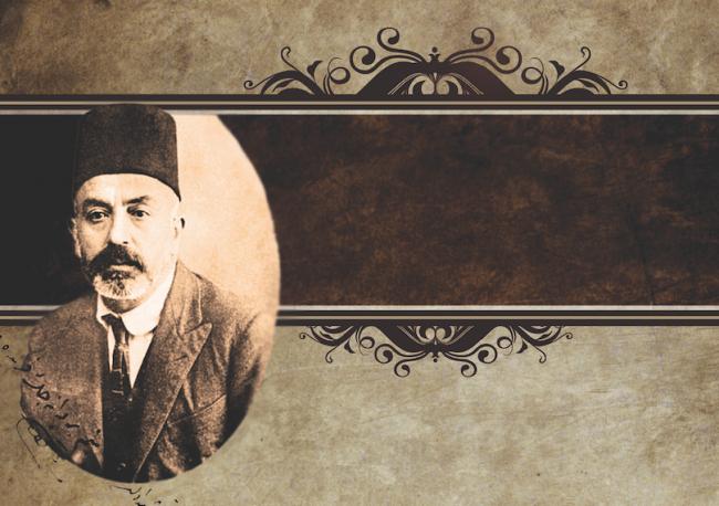 Mehmet Akif Liseye Nasıl Yazıldı?