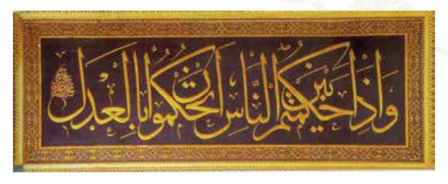 Sanatın Sultanları
