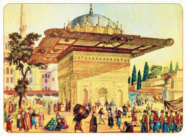 Osmanlı'da İlginç Vakıflar