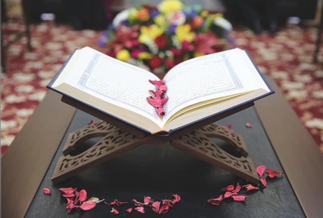 Kur'ân Her Derde Devadır