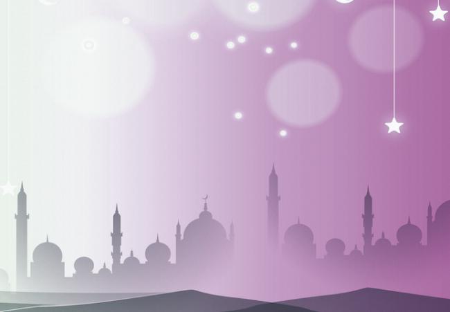 Kutlu Ay Ramazan