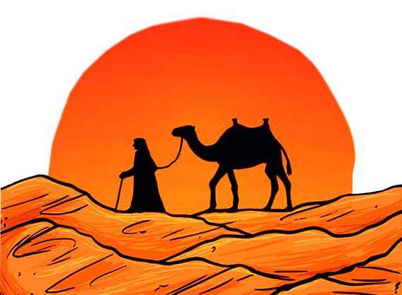 Allah'ın Elçisi Hz. Muhammed'in Ticarî Ahlâkı