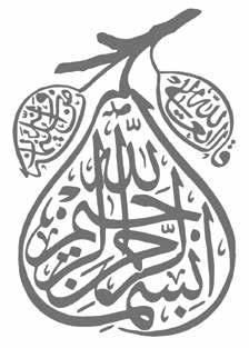 Peygamberimiz Nasıl Alış Veriş Yapardı? / Allah'ın Elçisi Hz. Muhammed'in Ticarî Ahlâkı