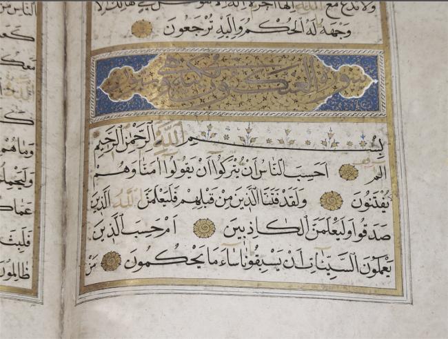 Ahlâk-ı İlâhiye / Allah'ın Razı Olduğu Ahlâk