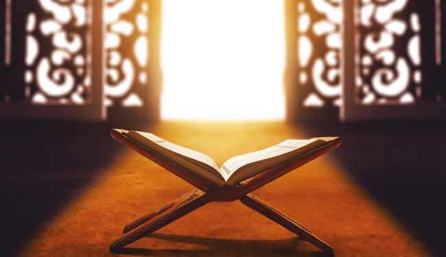 Allah'ı Anmak Bize Bayramdır
