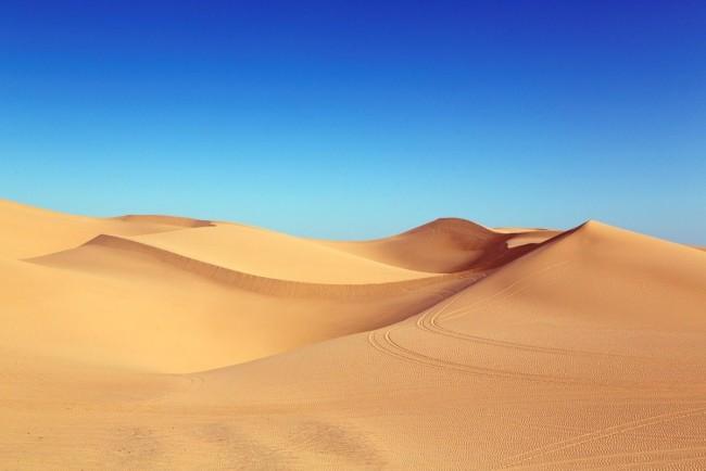 Kum Kıtlığı